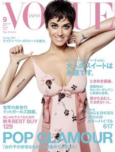 Katy-Perry-Vogue-Japan-Magazine-Editorial-Prada-Moschino-Tom-Lorenzo-Site-TLO-1