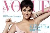 ¡Katy Perry posa en lencería para VOGUE Japón!