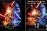 Acusan a China de racismo por cartel de Star Wars
