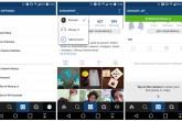 Instagram habilita la función que todos estábamos esperando
