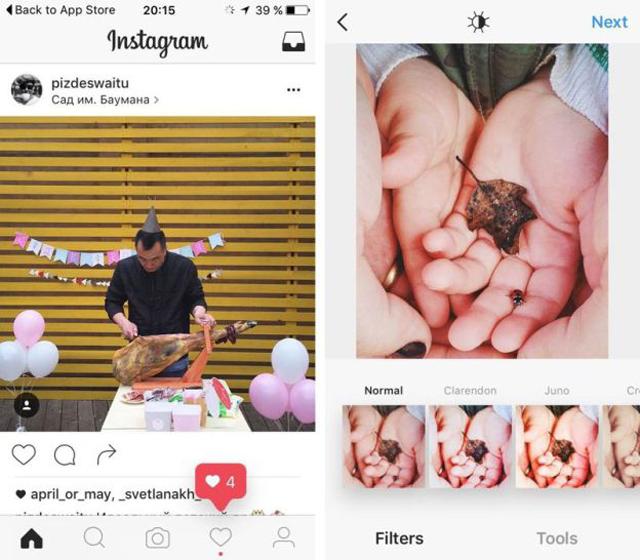 Instagram-nuevo-diseño-2016
