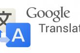 """Esto es lo que pasa si pones """"Lady Gaga"""" en Google Translate"""
