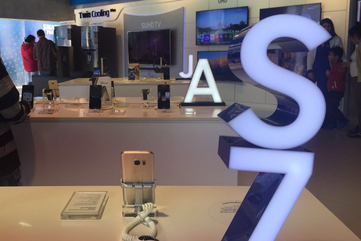 "Samsung ""Smart House"" en la Expo de Mariano Roque Alonso 2016"