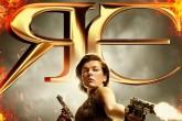 Revelan primer trailer y póster de Resident Evil: The Final Chapter