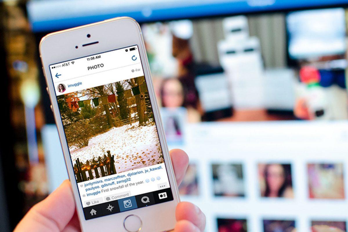 ¿Sos usuario de Instagram? Te tenemos malas noticias…