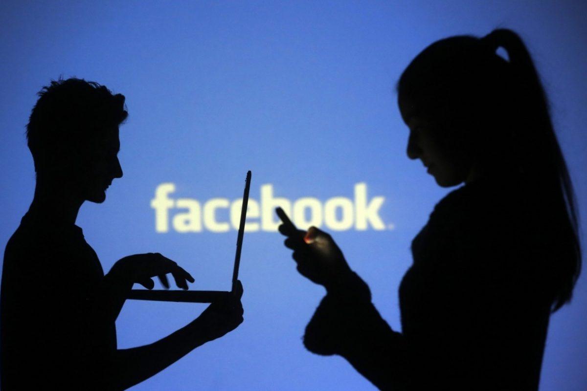 Cómo saber si tu cuenta de Facebook ha sido 'hackeada' en 3 simples pasos