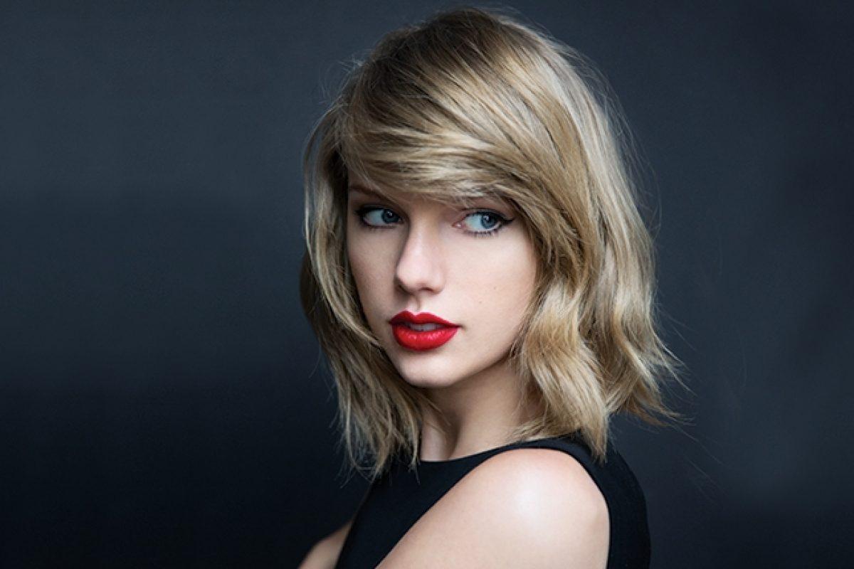Lo que Taylor Swift escondía en Instagram