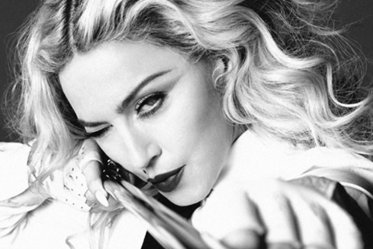 Madonna hizo la versión de la Bella y la Bestia que no esperabas