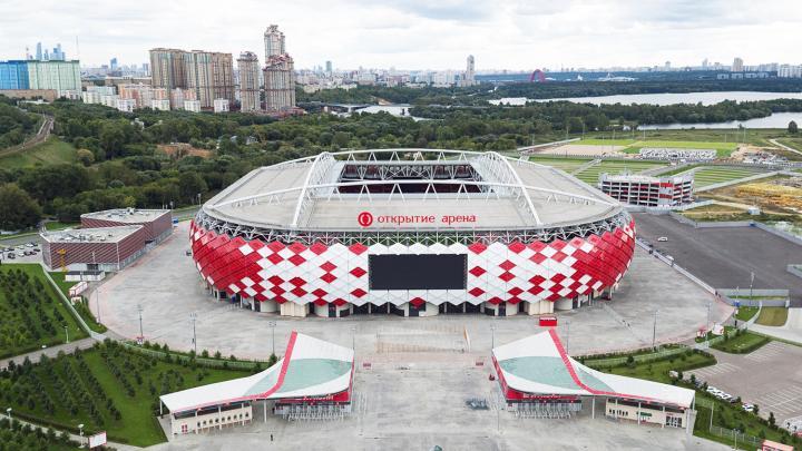 Estadio del Spartak, Moscú. Foto: Maxim Blinov / Sputnik