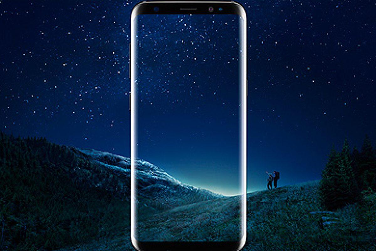 La tecnología sigue superándose: presentaron el Samsung S8 y S8+