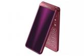 Lo retro esta de moda y Samsung presentó un celular con tapita y teclado