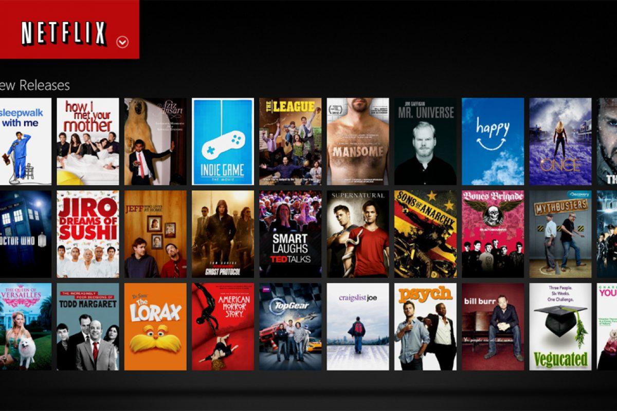 Netflix: Más afuera que adentro