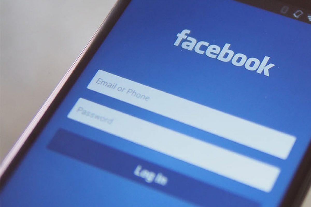 Cambios en Facebook con nuevo diseño en la app