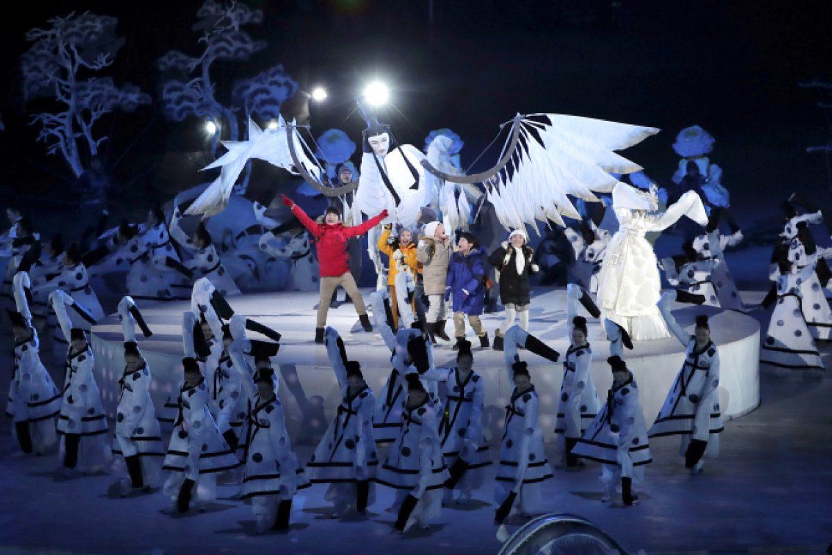 Empezaron los Juegos Olímpicos de Invierno 2018