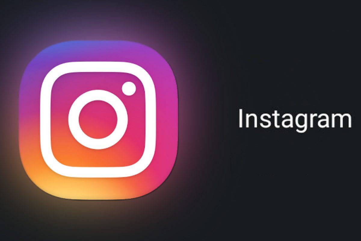 """Lo que nos faltaba: Ahora el Instagram también te muestra """"en línea"""""""